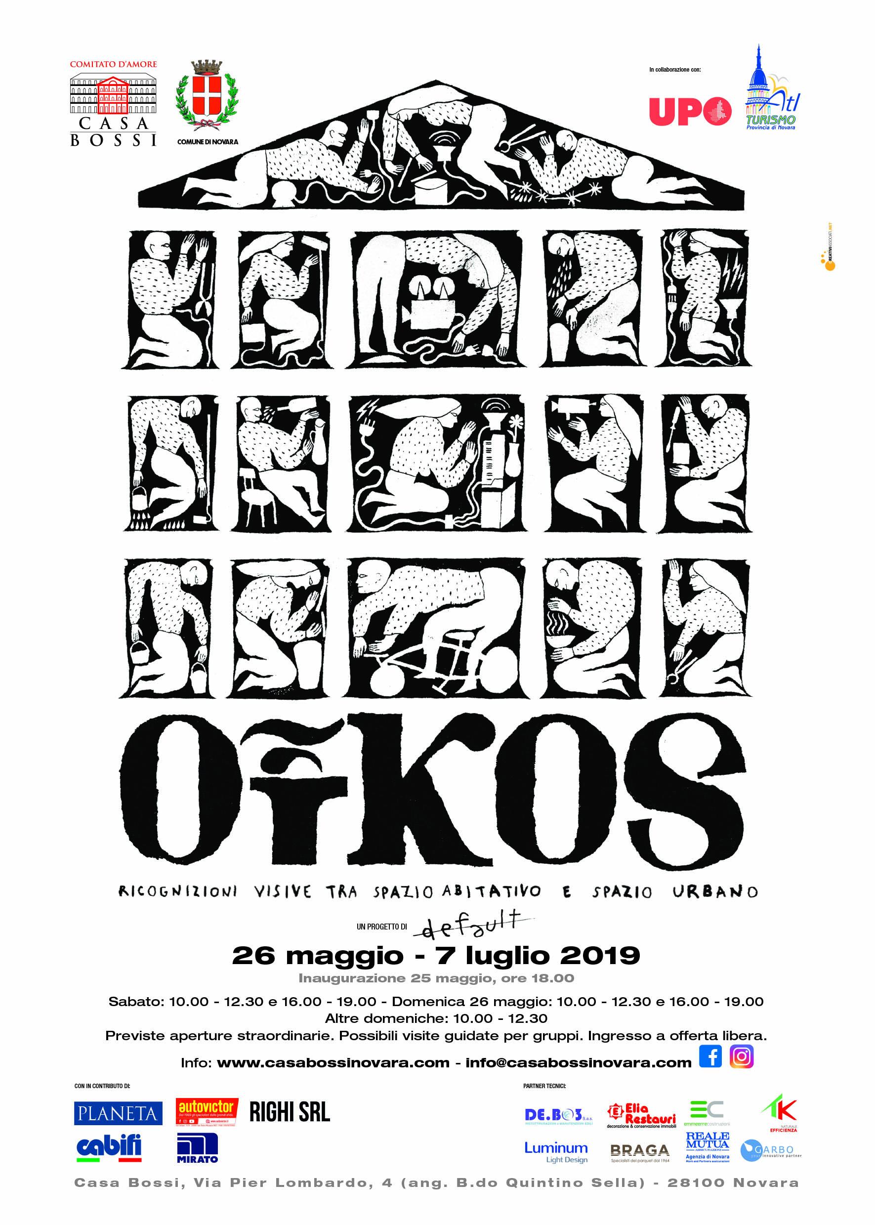 poster_oikos%5B27815%5D.jpg